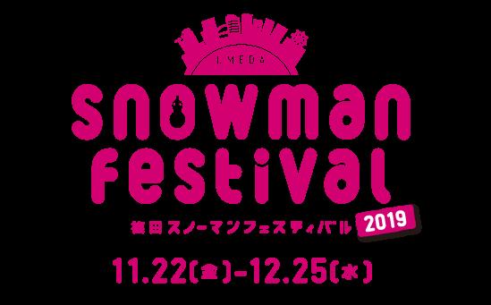 snowmanfestival2019