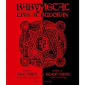 BABYMETAL/LIVE AT BUDOKAN ~ RED NIGHT & BLACK NIGHT APOCALYPSE ~